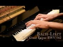 Bach-Liszt – The Great Fugue in G minor BWV 542