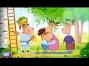 Бурёнка Даша Берёзка Песни для детей