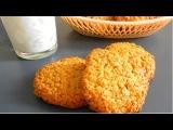 Овсяное печенье.Самый простой рецепт!