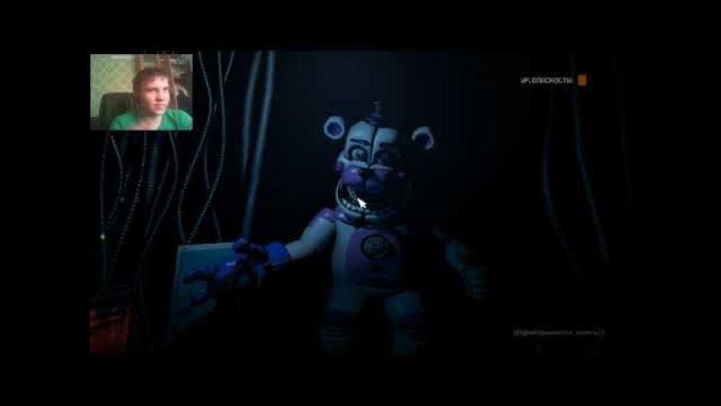 НЕУГОМОННОЙ ФРЕДДИ-Five Nights at Freddy's: Sister Location 2