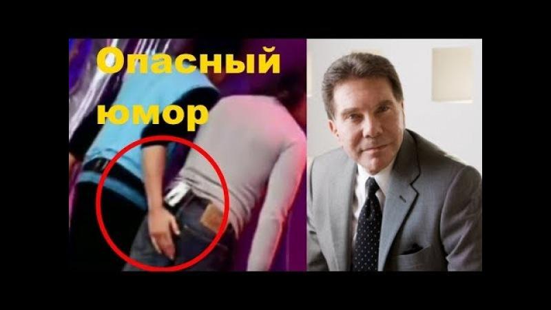 Опасный юмор! Камеди клаб ТНТ ОРТ и дргуих федеральных каналов гей пропаганда и оболванивание делает