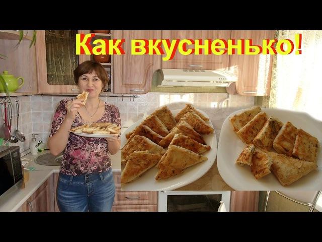 Конвертики румяные 10 минут и сытная ВКУСНЯШКа готова