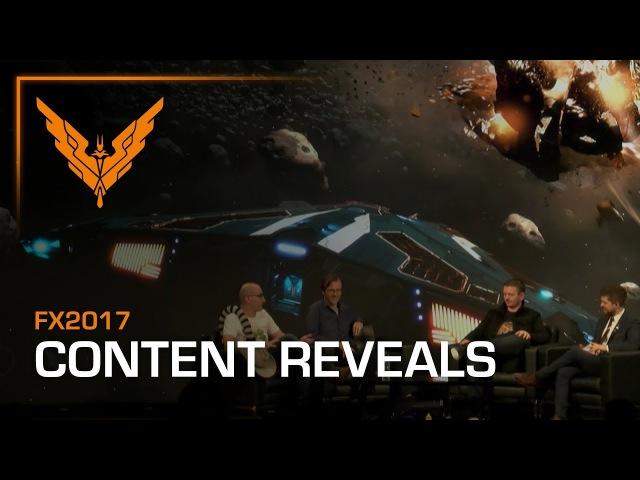 Elite Dangerous Frontier Expo 2017 Content Reveals - ESRB Teen
