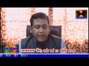 Khas Mulaqat वात्स्यायन जैन पार्षद वार्ड 21 कांग्रेस 2349