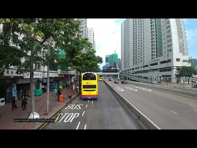 Hong Kong Bus Ride - CityBus NWFB Route no.38 (Chi Fu Fa Yuen 置富花園 - North Point 北角)