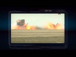 Су-34 уничтожил ключевую грузинскую РЛС