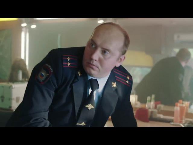 Полицейский с рублёвки (Без цензуры)