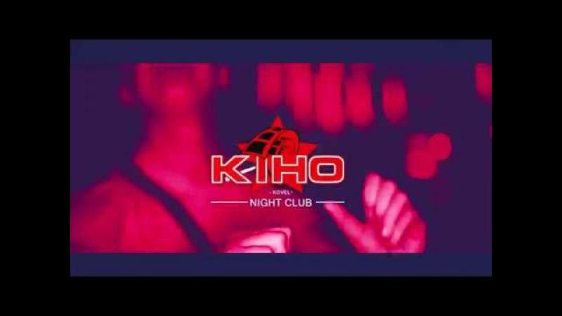 Екзотичні ритми від 🎉Aroma El Musico🎉 в Night club KINO ☝️