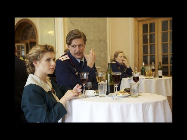 Отличница 1 серия (2017) Сериал на Первом канале