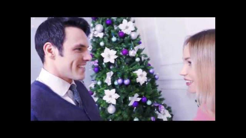 Василий Туркин и Ольга Брагина - Новогодняя [официальное видео]
