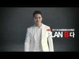 [ABL생명] 예상했던 Plan A도, 예상치 못한 Plan B에도 당신의 Life는 더 나아져야한다. (PLAN B 종&#4988