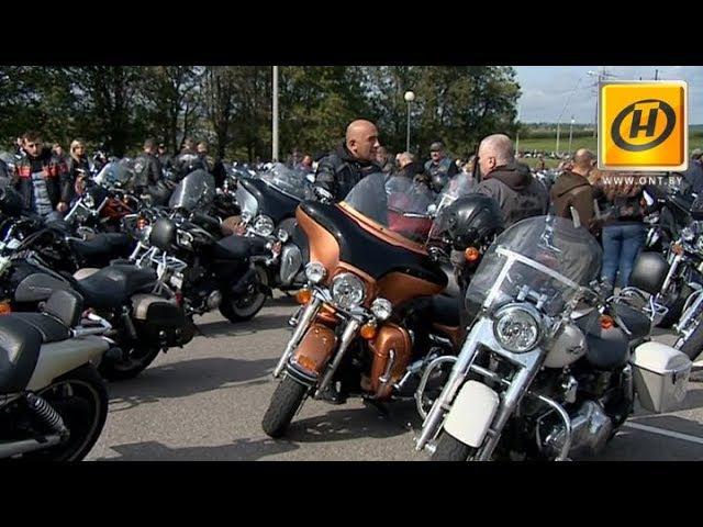Пять лет минскому отделению клуба Harley Davidson: фан, драйв и добрые дела