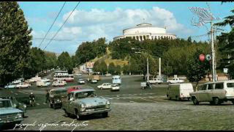 80 - იანი წლების ქართული ჰიტი რომელიც დაივიწყ