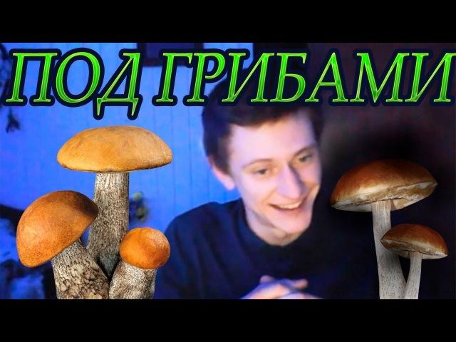 Под грибами Видеочат без лица 27