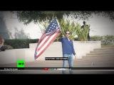 К чёрту Америку! — сатирик провёл эксперимент в Калифорнии с флагами США и ИГ