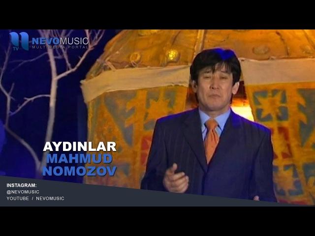 Mahmud Nomozov - Aydinlar | Махмуд Номозов - Айдинлар