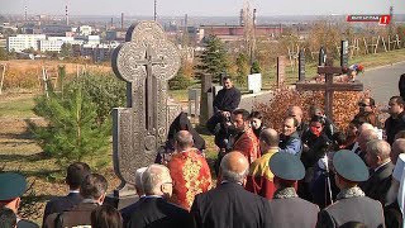 Поклонный крест в память армян, погибших в Сталинградской битве