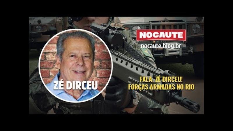 TEMER USA AS FORÇAS ARMADAS NO RIO COM FINS ELEITORAIS