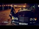 🚗 Леша Свик x Aykasar - По встречной полосе (2017) 🚗