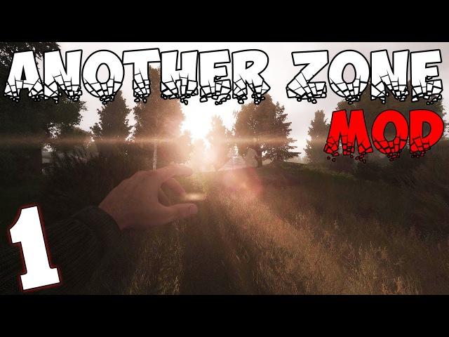 S T A L K E R Another Zone Mod 1 Начало Приключений