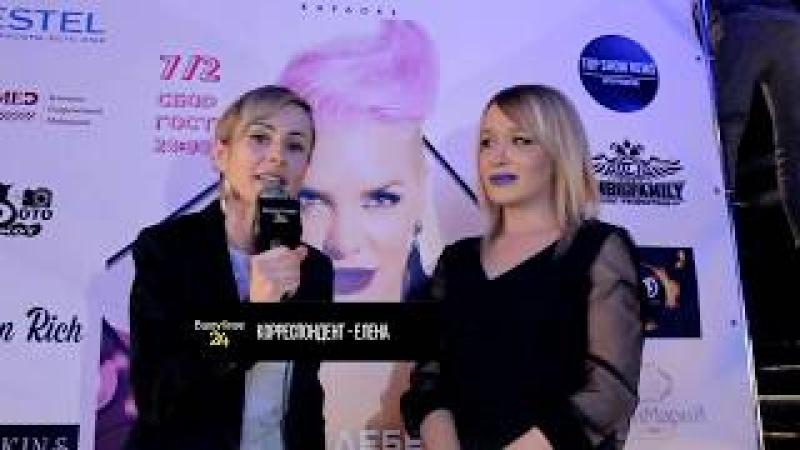 Вшоубизе24 - Интервью Эстель Семенчук VIP гостя клуба VIVALDI, корр. Елена Варваричева