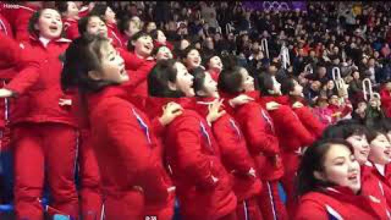Kuzey Kore sporcularına destek - canlı