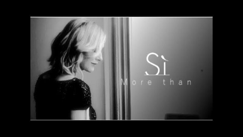 Cate Blanchett | More than Sì