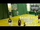Dmitry Smoove Krivenko Basketball Highlights 2017