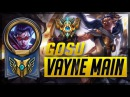 Gosu Vayne Montage - The God Vayne - Vayne Main The Legends