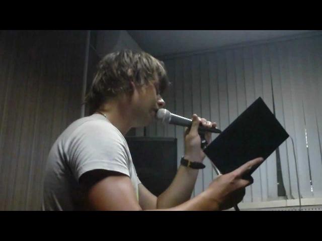 PIM (My Kite) - Сколько (Lumen live cover)