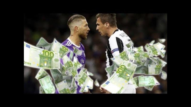¿Por qué la Juve se llevó 30 millones más que el Madrid en la pasada Champions?