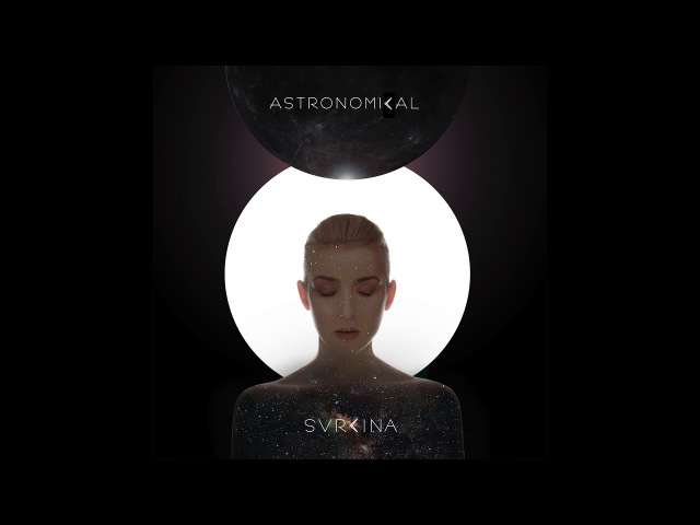 SVRCINA - Astronomical (Official Audio)