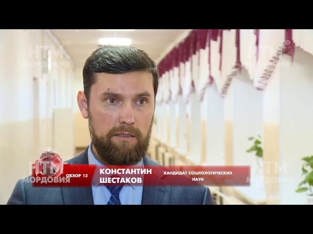 Константин Шестаков. Лекция Семья и семейные ценности. Мордовия