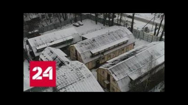 Нелегальные хостелы заполонили подмосковный Долгопрудный - Россия 24