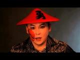 рок - группа Bissa - Китай