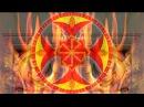 НЕМАТЕРИАЛЬНЫЕ ОСНОВЫ МАТЕРИАЛЬНОЙ РЕАЛЬНОСТИ - ТАЙНЫЕ ЗНАНИЯ РАХМАНСКОЙ ТРАДИЦИИ СЛАВЯНО-АРИЕВ