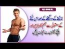 How To Pichke Gaal Ka Ilaj In Urdu Face Ko Mota Karne Ka Tarika In Urdu Pichke Gaal