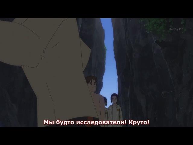 Милый во Франксе 7 серия [русские субтитры Aniplay.TV] Darling in the Franxx