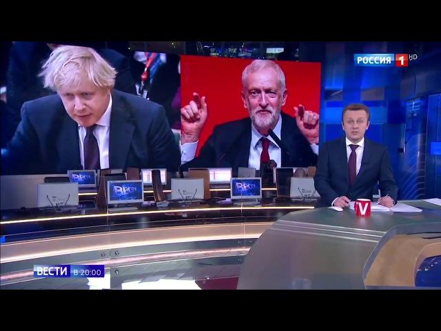 Лондон выдвигает новые ФАНТАСТИЧЕСКИЕ обвинения против России в деле Скрипаля