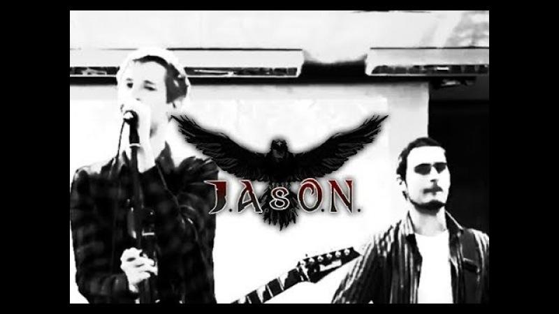 Jason - Subjective Reality (Live 16.11.2017)