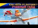 Как убежать от FW 190 на советских самолетах УЧЕБНЫЙ ГАЙД IL 2 Sturmovik Battle of Stalingrad