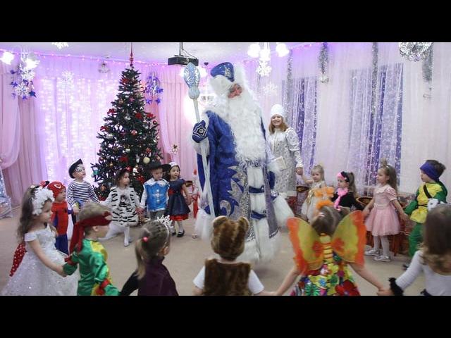 Новогодний праздник в детском саду №110_Клип