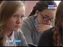 Вести. Кудымкар 16.10.2017