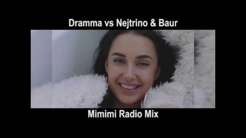 Dramma vs Nejtrino Baur - Mimimi (Radio Mix)