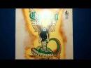 Cobra-Born 2 Love U( Radio Cut)