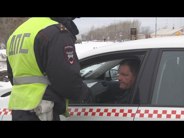 На Урале Вице-министр лично гонял таксистов