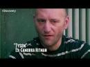 Camorra Hitman Inside the Gangsters' Code