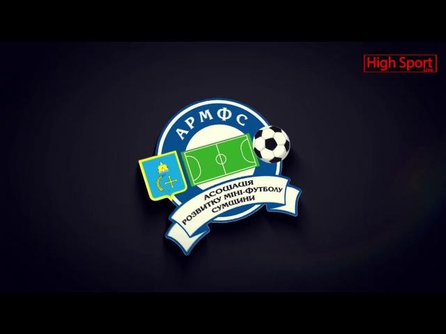 Highlights Вища ліга КомпСервіс-СумДУ2 1-3 Nicmas 3.12.2017   HighSportLive   HSL