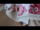 Комбинированное покрывало Ткань обвязка.