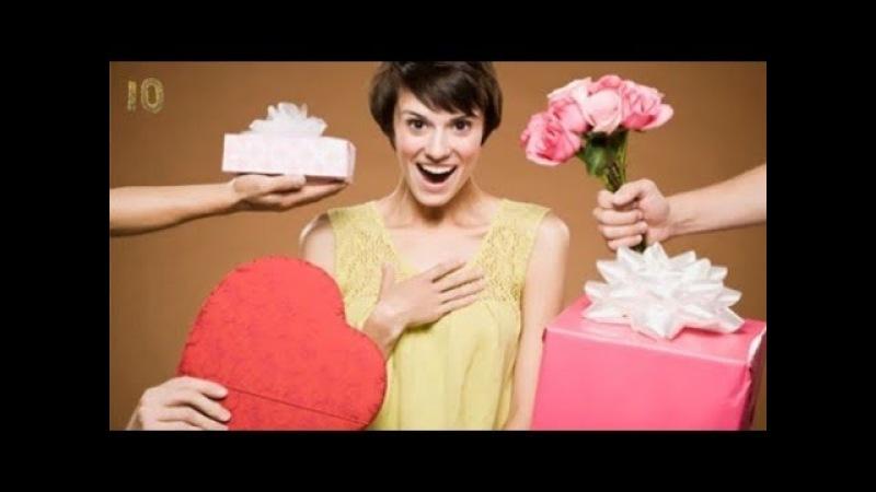 8 Марта История Интересные факты Что подарить 10 идей для празднования Международный женский день